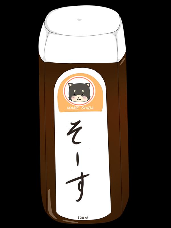 【挿絵】ソース