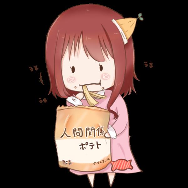 【挿絵】煩わしいものを食べてくれる女の子
