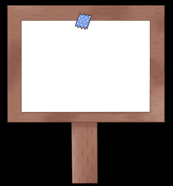 立て札のイラスト