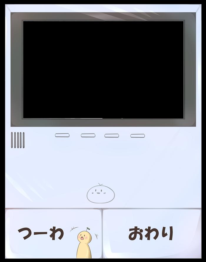 【装飾】インターホン風フレーム