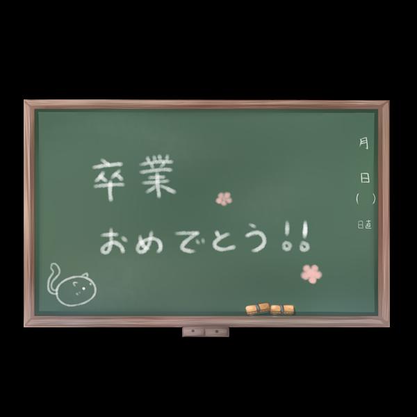 【挿絵】黒板