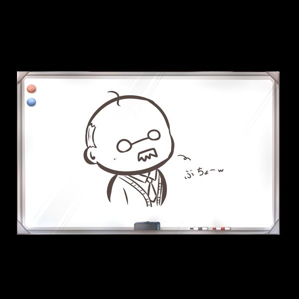 【挿絵】ホワイトボード