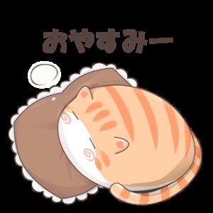 まん丸三毛猫のスタンプ風イラスト