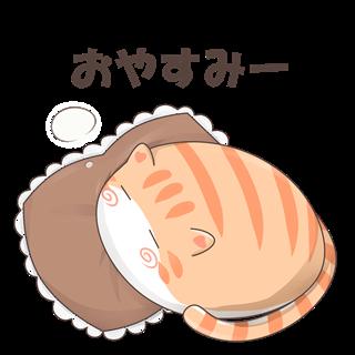 【挿絵】「おやすみ」をするネコ