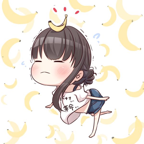 【挿絵】バナナの日
