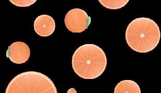 【装飾】オレンジ