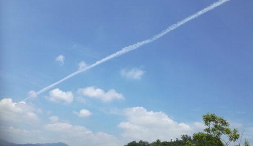 【写真】飛行機雲