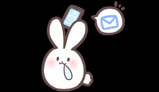 【挿絵】メールをお知らせするウサギ