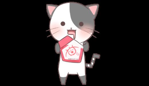 【挿絵】目薬を差し出す気が利くネコ