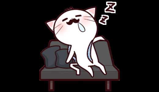 【挿絵】寝落ちするネコパパ