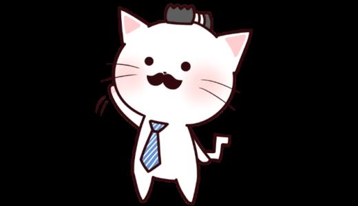 【挿絵】挨拶するネコパパ