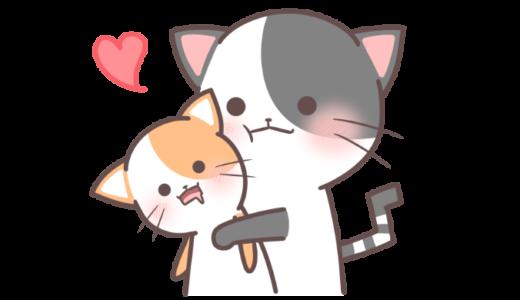 【挿絵・GIF】スリスリするネコ